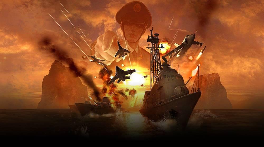 战争风云录